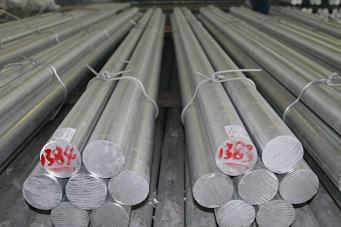 Aluminum Alloy Round Bar 006atmeifangroup Com