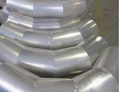 Aluminum Alloy Scaffolding Welding Export Processing
