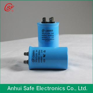 Aluminum Can Capacitors Cbb65 Sh Film Capacitor In Bank