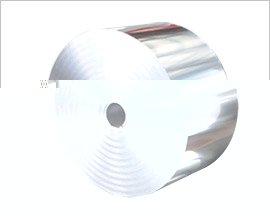 Aluminum Foil 1100aluminum 1060aluminum Foils