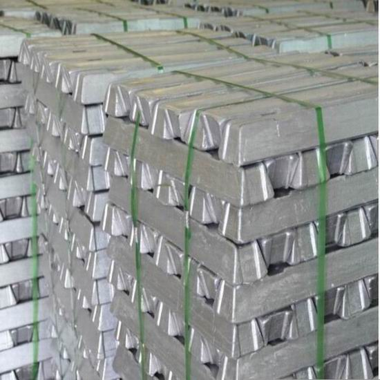 Aluminum Ingot Chinese Supplier Of