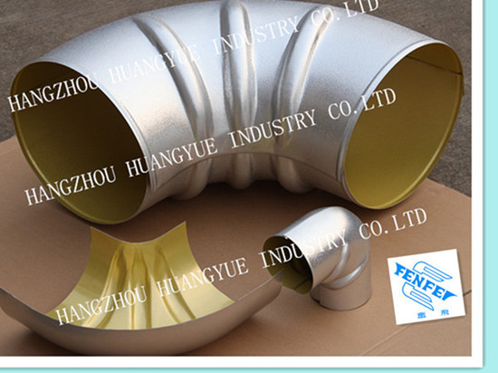Aluminum Pipe Fitting Cover