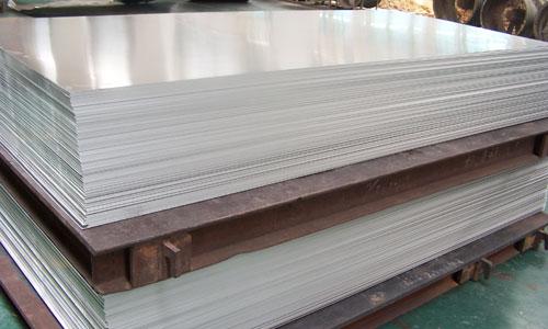 Aluminum Sheets Plates 1000 3000 5000