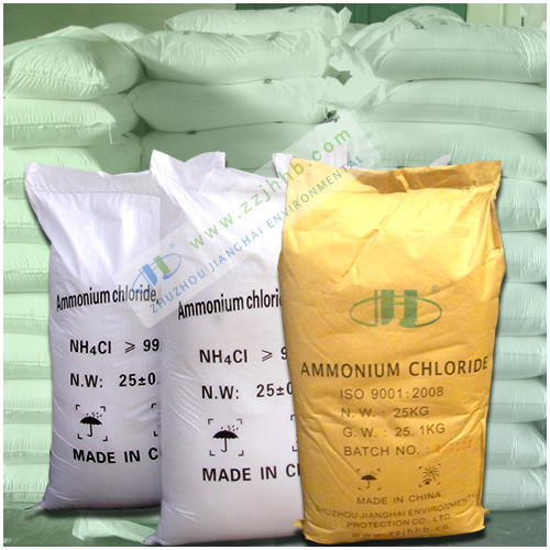 Ammonium Chloride Food Grade Feed Pharmacy Tech Battery And Agri
