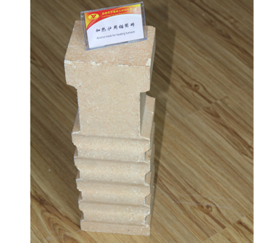 Anchor Brick For Heating Furnace