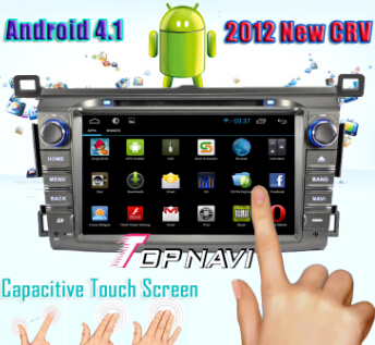 Android 4 1 Car Dvd For Toyota Rav4 2013 With Version A9 Dual Core 1ghz Cpu Processor And Ddr3 1g Ra