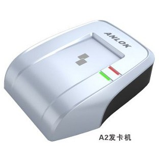 Anlok A2 Card Encoder Easy And Simple To Use