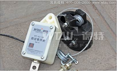 Anti Overwinding Switch Gj 1