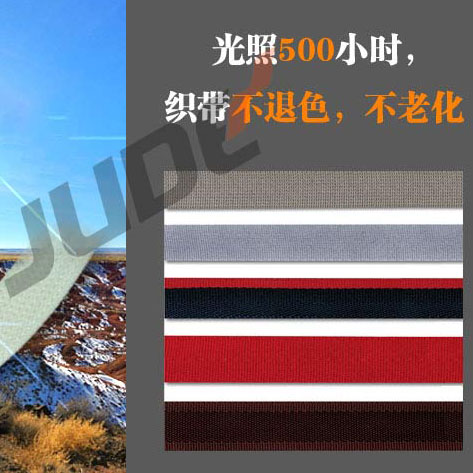 Anti Uv Webbing High Tenacity Polyester