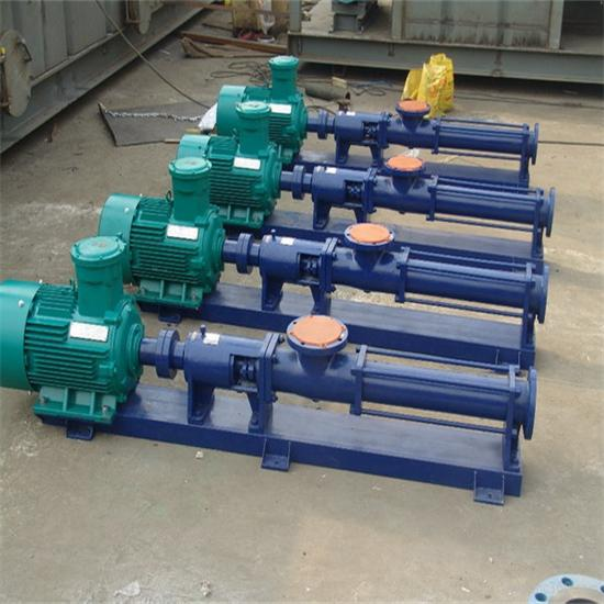 Aojie Brand Screw Pump