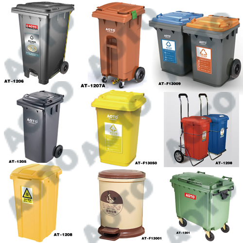 Aoto Plastic Waste Bin Trash Can Dust