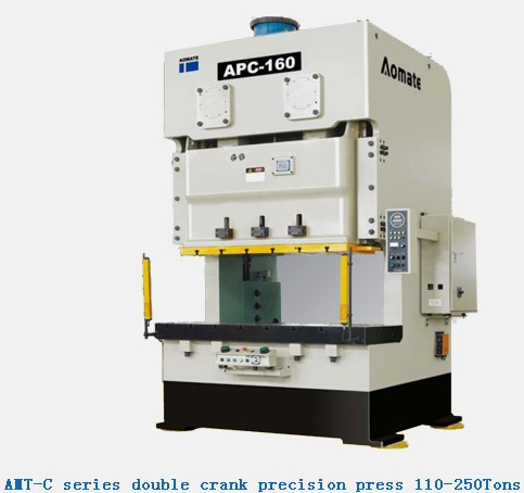 Apc Series Double Crank Precision Press 110 250tons