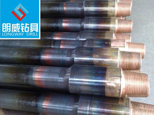 Api 4 1 2 Inch Petroleum Water Well Drill Pipe