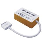 Apple Usb Hub And Card Reader Item C005 2159