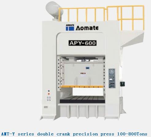 Apy Series Double Crank Precision Press 100 800tons