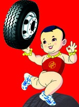 Are You Sell The Tires 65311 Why Not Try That Import From China 65281 We Doublestar Tyre