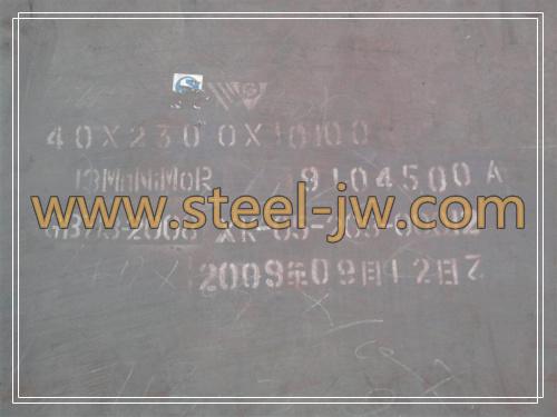 Asme Sa 203 Gr A Ni Alloy Steel Plates