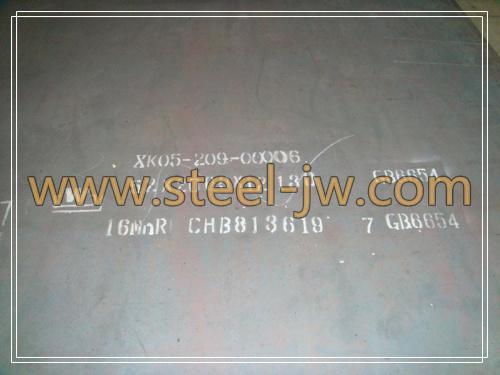 Asme Sa 283 Gr C 283m Middle Low Strength Carbon Steel