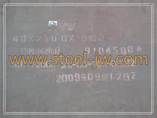 Asme Sa 36 36m Hot Rolled Common Carbon Structural Steel