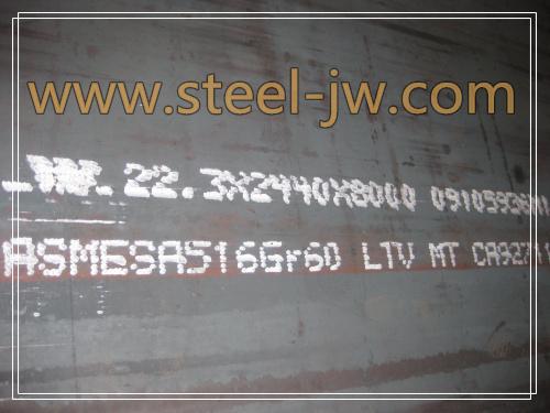 Asme Sa 516 516m Steel Plates For Pressure Vessels