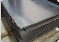 Asme Sa203 Grade A Steel Plate