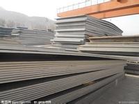 Asme Sa285 Grade A Steel Plate