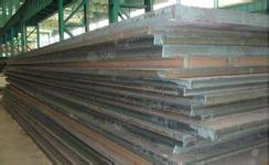Asme Sa514 Grade A Steel