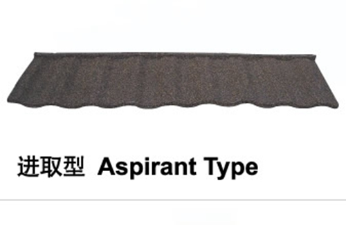 Aspirant Type Stone Coated Metal