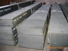Astm A 242 Gr1 600 B C 588 Gra 709 Gr50w Corten Resistant To Atmospherical