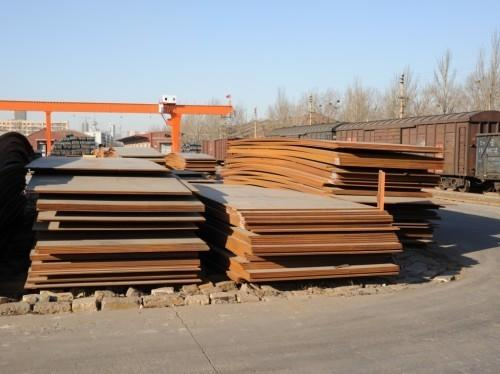 Astm A 285gr C Steel Plate Price Supplier