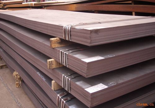 Astm A 387gr 12 Steel Plate Price Supplier