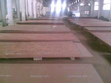 Astm A 387gr 22 Steel Plate Price Supplier