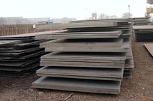 Astm A 516gr 55 Steel Plate Price Supplier