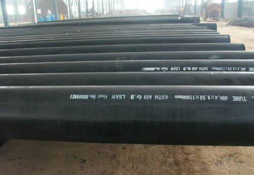 Astm A333 Gr6 Welded Steel Pipe Supplier China