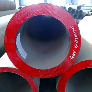 Astm A335 P5 High Pressure Boiler Pipes