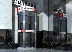 Atm Security Shield Door