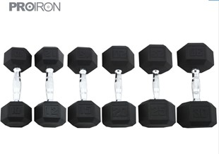 Attractive Rubber Dumbbells