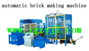 Automatic Brick Making Machine Plant