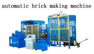 Automatic Brick Making Machine Specification
