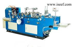 Automatic Envelope Making Machine Model Vcd 130a Iseef Com