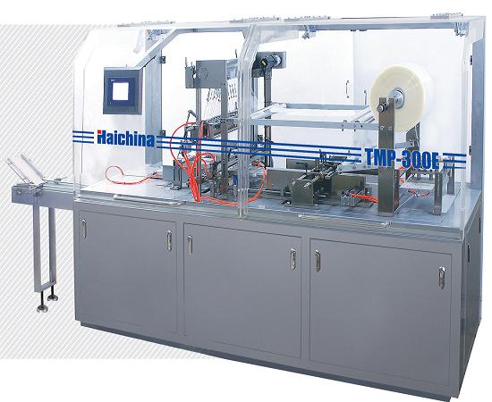 Automatic High Speed Tmp 300d Over Wrapping Machine Wtithin Easy Tear Tape