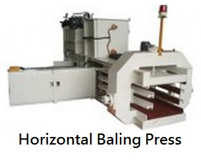 Automatic Horizontal Baling Press Tb0505