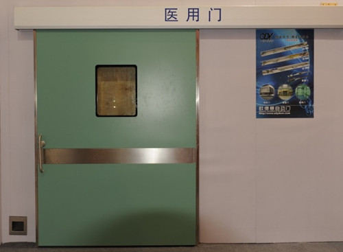 Automatic Hospital Door Lsq