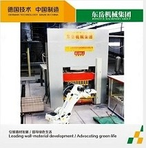 Automatic Sand Lime Brick Machine With Good After Sale Service