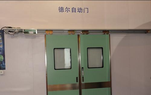 Automatic Sliding Door Operator Tr 600