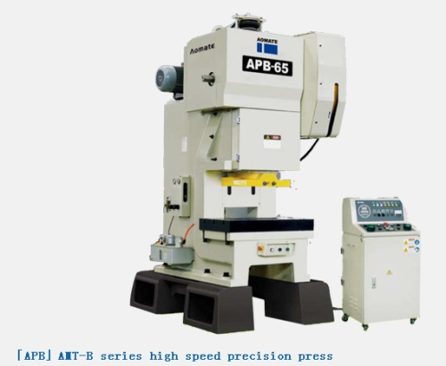 B Series High Speed Precision Press 25 65tons