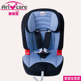 Baby Car Seat Frp 9month 12year