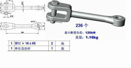 Ball Eye Socket Clevis For Abc Wire