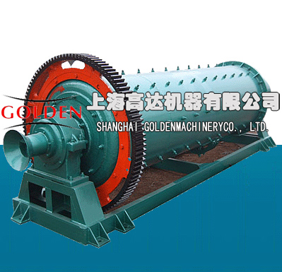 Ball Mill Ball Mill Features Ball Mill Characteristics