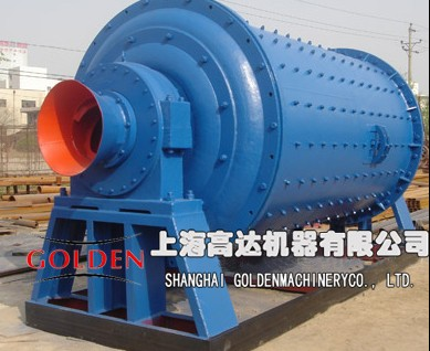 Ball Mill Constituent Principle